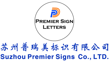 Suzhou Premier Signs Co., LTD.